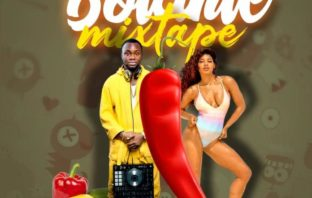 DJ Maff – Bolanle Mixtape