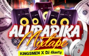 DJ 4Kerty X Kingsmen – Alubarika Mix