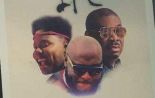 DJ Big N x Teni x Don Jazzy – Ife