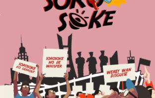"""Small Doctor – Small Doctor – """"Soro SokeSoro Soke"""