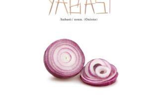 Basketmouth – Yabasi Album