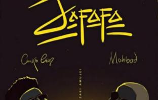 Chinko Ekun ft. Mohbad – Jafafa